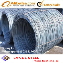 alibaba express steel wire rod in coil