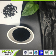 Master batch used carbon with high tinting strength and good dispersion