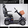 foldable fashion life style BRI-S01 portable 3 wheel electric scooter