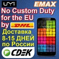 New Arrival Original UMI eMAX 4G LTE 64bit 1.7 GHz MTK6752 Octa Core 5.5inch FHD Android 4.4 2GB 16GB 13.0MP 3780mAh Smartphone