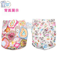 Wholesale adjusted size adult baby print diaper