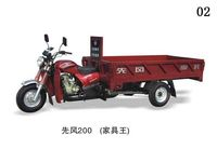 powerful 200cc trike cabin three wheel motorcycle motor taxi for sale; used motorcycles for sale