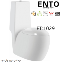 new design bathroom toilet vertical outlet P-TRAP S-TRAPdual flushing fashional sanitary ware washdown one piece toilet