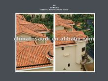2012 most new and hot sale tile roof, roofing tile