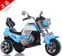 Rechargeable battery kids motorcycle bike, battery charger motorcycle for kids