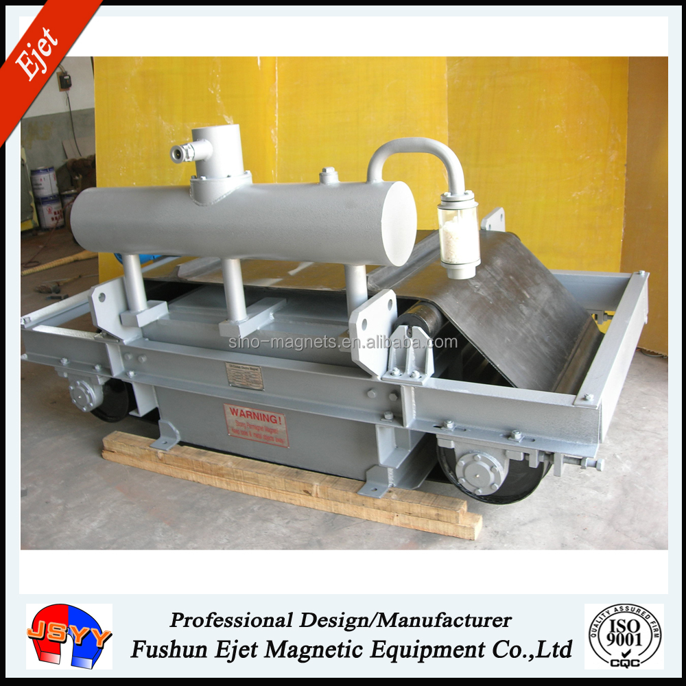 RCDF-12 port of coal conveyor self cleaning electro magnetic separator supplier