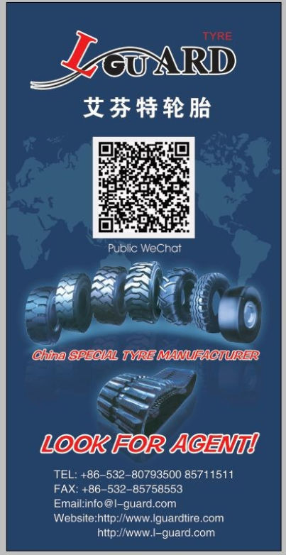 31*15.5-15 26*12-12 Forestry Tire/pneus /neumaticos made in china