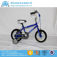 20 Inch Kids Beach Cruiser Bike