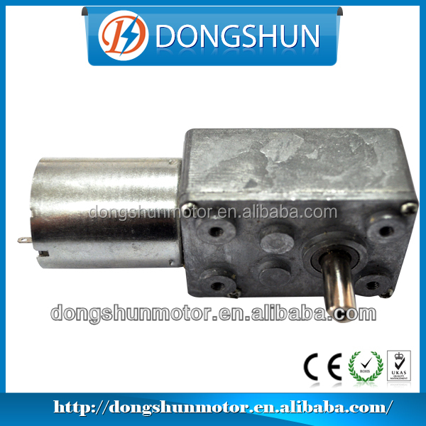 DS-46SW370 46mm 12v dc worm gear motor with carbon brush motor 370 long life