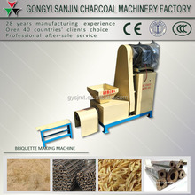 Charcoal briquette press machine manufacturer
