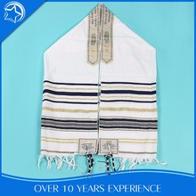 Menorah Logo Jewish Tallit Prayer Shawl