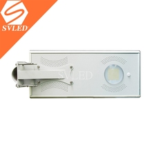 15w Ip65 Integrated Solar Led Street Light With Motion Sensor All In One Led Garden Lamp