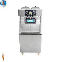 Low price single flavor frozen yogurt making machine, snow maker for ice-cream commercial