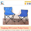 Small size beach chairs folding deck chair for kids folding chairs from FACTORY