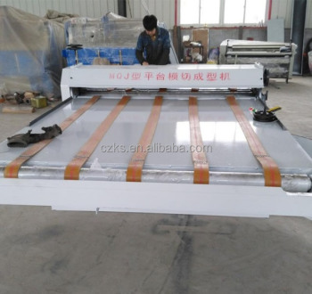 ISO CE certificated Good price die cutting machine