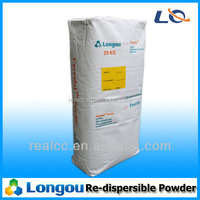 Factory wholesale Chinese chemicals redispersible polymer Powder in construction grade