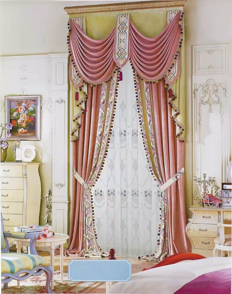 New Designed Light Shield Window Curtain