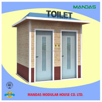 modular toilet,ablution unit toilet,portable showers and portable toilets