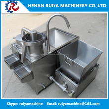 high efficient rice washing machine/rice washer/coffee bean cleaning machine