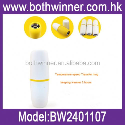 baby bottle warmer ,H0T010 vacuum thermal bottle for sale