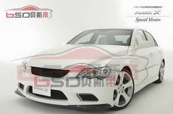 07-09 Mark x/Reiz 50 anniversory Body Kit For Toyota