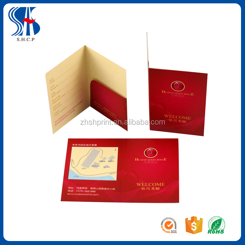 4C+4C offset Custom print hotel key card holder printing