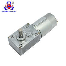 Low noise 12v 100rpm 80kg.cm dc worm gearbox motor