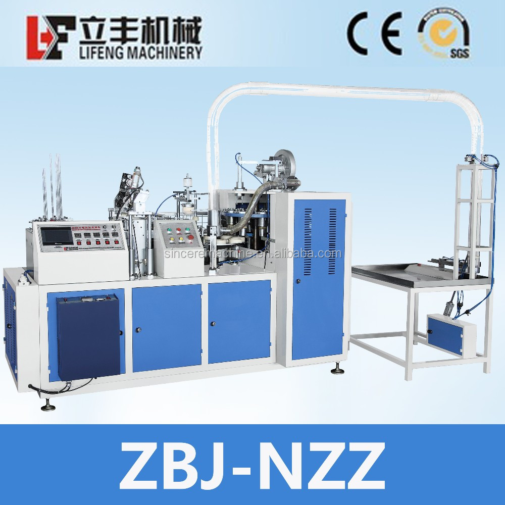High Speed Paper Cup Machine,The Only Paper Cup Machine Manufacture Use Gear ZBJ-NZZ
