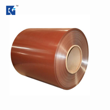 hot rolled 2mm 3mm 4mm color aluminium coil 1050 1060
