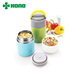 650ML Keep Hot and Cold Thermal Food Flask With Hiding Handle