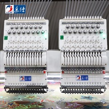 computerized embroidery machine price in India second hand computer tajima computerized embroidery machine