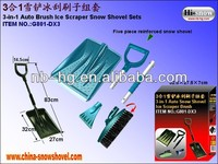 G801-DX3 3-in-1 Auto Snow shovels Ice Scraper Brush Group Sets