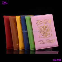 Russian double headed eagle PU Passport Holder