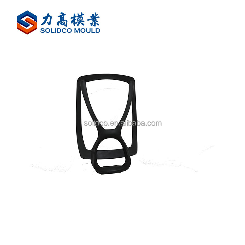 High Quality And Cheap High Quality Office Plastic Chair Mould Office Chair Mould Manufacturers
