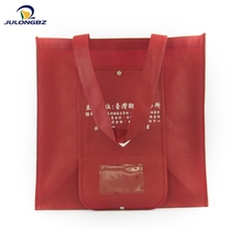 Customize promotional red coated shopping non woven tote bag