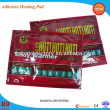 body warmer GOOD! GOOD! GOOD! with CE FDA ISO high quality health care product WARMER PAD