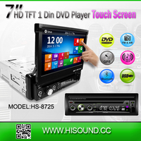 1din dvd gps 7 inch car stereo radio player with bluetooth/1080p