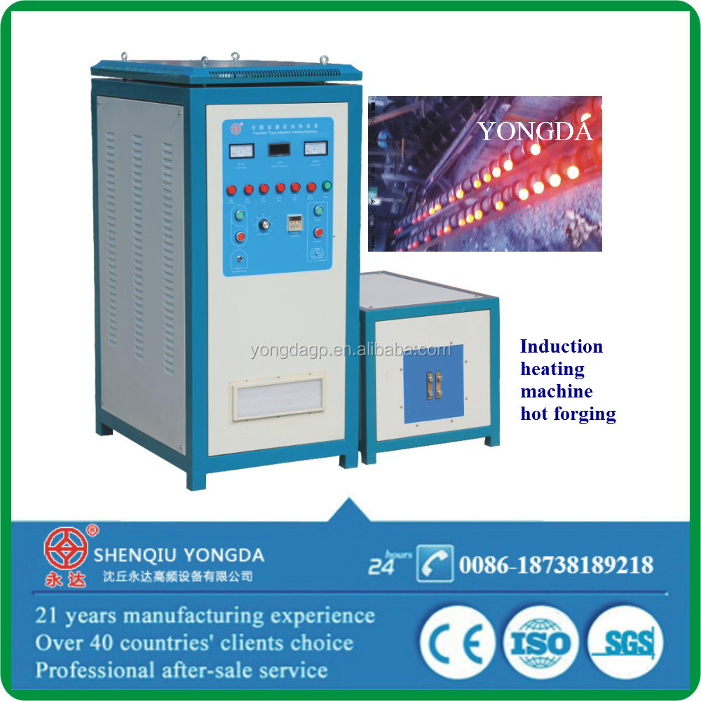 Induction hot forging machine for steel ball
