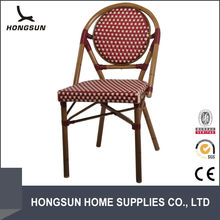 Chinese Furniture Fancy High Back Living Room rattan outdoor Chairs