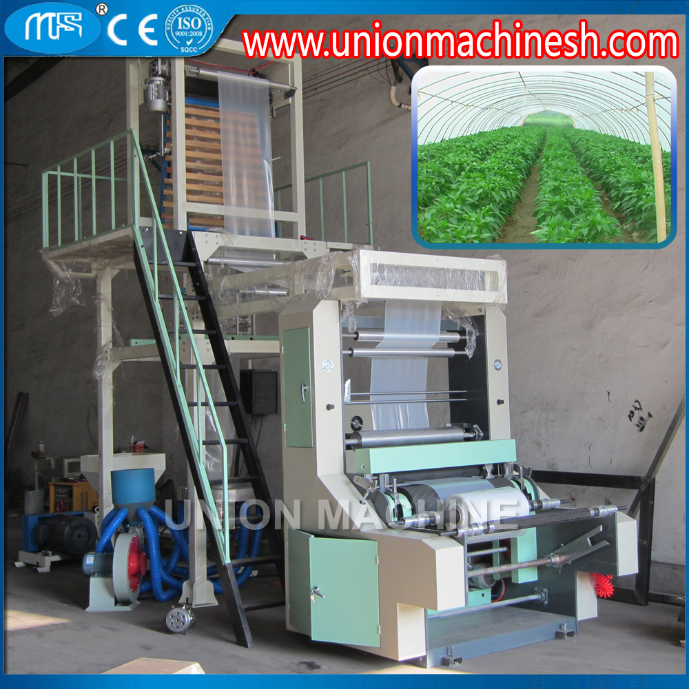 PP PE Film Blowing Machine Plastic Fully Automatic Multi Layer Extrusion for Small Business