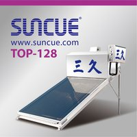 SUNCUE Solar Water Heater TOP 128