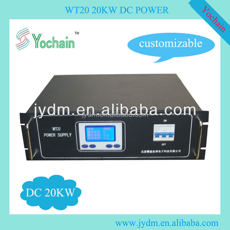 -5KV&20kw dc power supply,adjustable dc power supply,ac dc power supply
