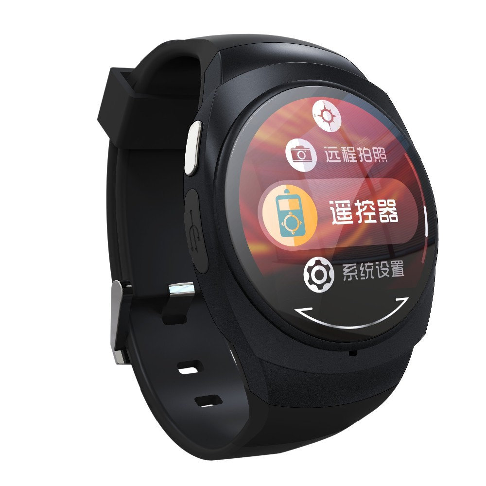 Android Best Price Smart Wristwatch With NFC Remote Control Supported For Smart Android Phones