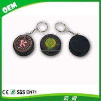 Winho Hockey Puck stress ball keyring