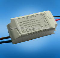mini trial dimmable electronic constant current led driver 9w 350ma for lamp