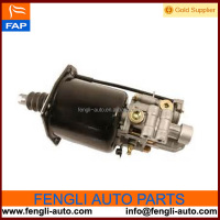 High quality clutch booster 9700512090 for Renault truck