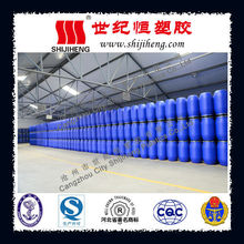 Plastic drums/barrels used for chemical/medicine/food