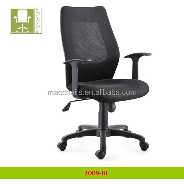 Gaming Chair /inexpensive rocking chairs /Office furniture 2009-BL