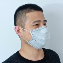 Active Carbon Mask ,Face mask with earloop and plastic nose strip