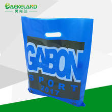 China plastic bag manufacturer supply customized shopping bag